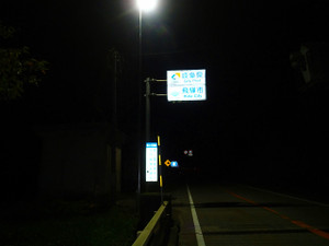 Pa150069