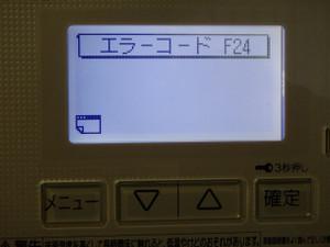 Pc070092